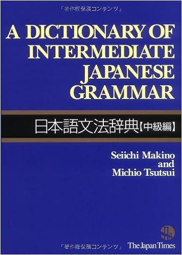Enterprise Grammar 1 Pdf