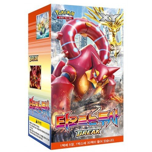 Pokemon Card XY11 BREAK Booster Pack Box 30 - Pokemon Burst