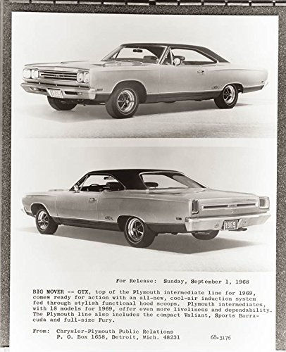 1969 Plymouth GTX Hardtop Factory Photo