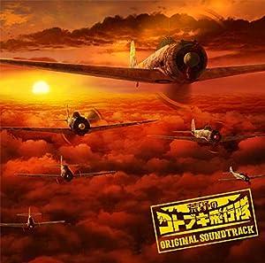 荒野のコトブキ飛行隊 DVD