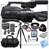 Sony HXR-MC2500U / MC2500 Shoulder Mount AVCHD Camcorder With CS Pro Kit: Includes 72