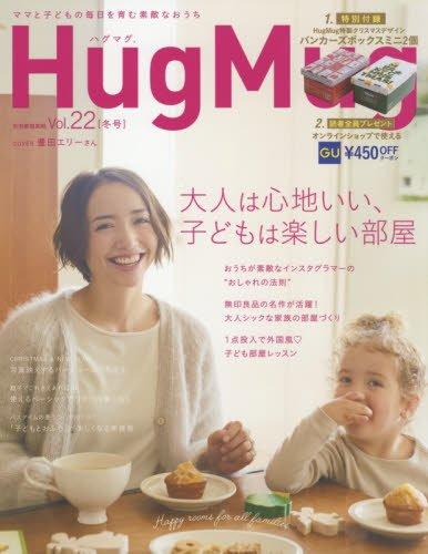 HugMug Vol.22 画像 A