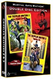 Crippled Masters 2 & Crippled Masters 3 - Double Disc Set