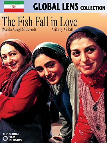 The Fish Fall in Love (Mahiha Ashegh Mishavand)  (English ()