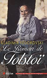 Le Roman de Tolstoï (French Edition)