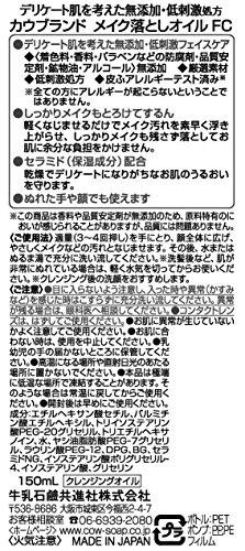 Buy japanese makeup brands