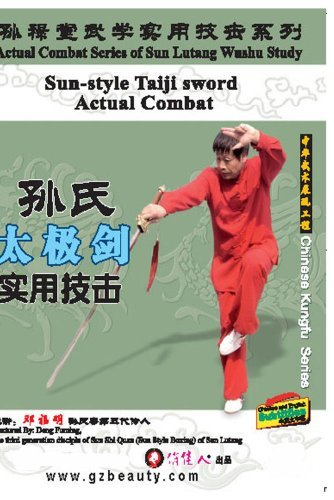 (Sun-style Taiji sword Actual Combat by Deng Fuming)