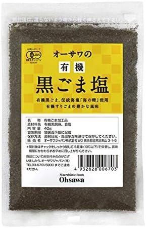 オーサワ  オーサワの有機黒ごま塩 40g  12袋