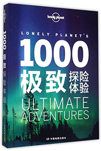 1000 ultimate adventures book - 6
