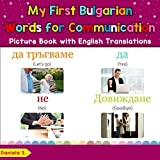My First Bulgarian Words for Communication Picture Book with English Translations: Bilingual Early Learning & Easy Teaching Bulgarian Books for Kids (Teach & Learn Basic Bulgarian words for Children)