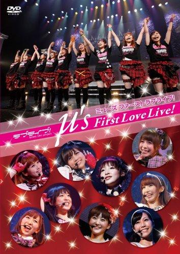 ラブライブ! μ's First LoveLive!の商品画像