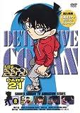 Meitantei Conan (Detective Conan) PART 21 Vol.8 - Japanese Anime DVD
