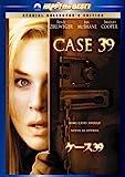 ケース39 スペシャル・コレクターズ・エディション [DVD]