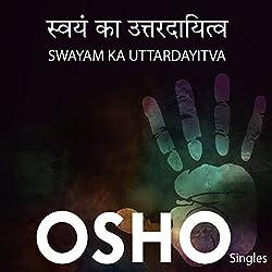 Swayam Ka Utterdayitva (Hindi)