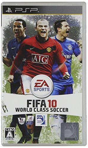 FIFA Soccer 10 World Class Soccer [Japan Import] (World Soccer Ball Class)