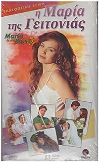 Maria la del barrio novela completa online dating