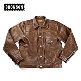 Bronson Men's Tanned Sheepskin Leather Jacket 506XX Leather Jacket (XL)