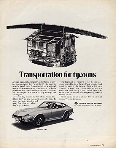 Transportation for tycoons Datsun 240-Z ad 1971 F from The Jumping Frog