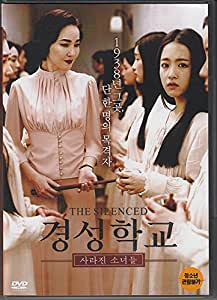 The Silenced (Korean Movie w. English Sub)