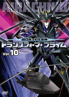 Transformers - Prime Vol.10 [Japan DVD] AVBA-49982