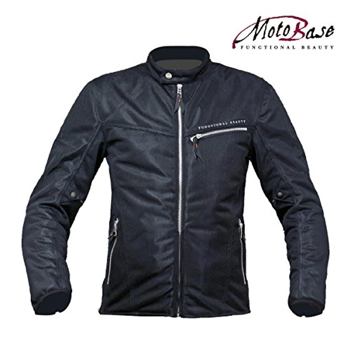 [해외] 모토베스(MOTO BASE)춘여름 모델 메쉬 재킷 쿨 메쉬 싱글 라이더스 재킷 MBMJ-02 【블랙/LL】