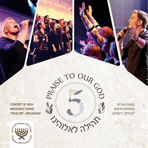 Sing Praise God - 9