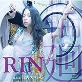 Rin Aka Riran Nukui - Rinne [Japan CD] TAIDOU-2