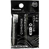 呉竹 インキ スペア―インキ 顔料 3本組 DAN106-99H