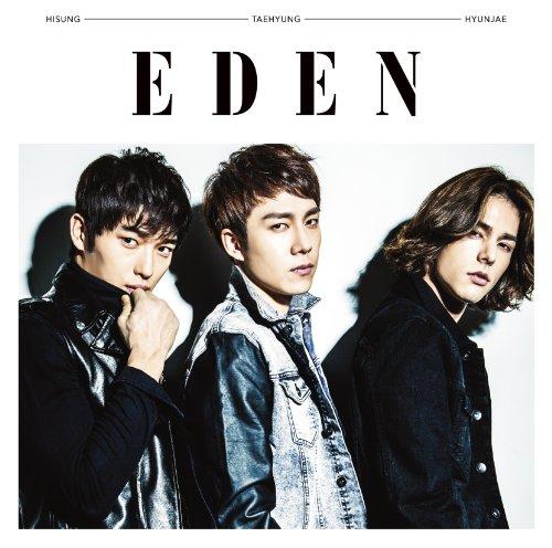 (Eden - Kotoba Ni Dekinai Kedo (Type A) (CD+DVD) [Japan LTD CD] VIZL-667)