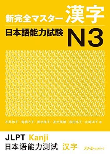 Suzuki Master - 8