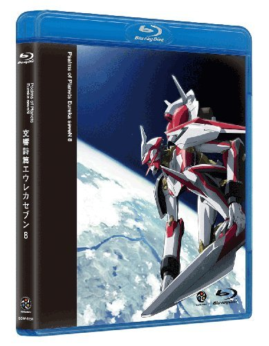 Psalms of Planets Eureka Seven (Koukyoushihen Eureka Seven) Vol.8 [Blu-ray]