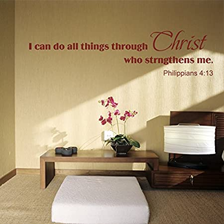 I Can Do All Things Through Christ Who Strengthens Me Inspirational Bible Wall Decal Verse