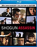 Shogun Assassin (30th Anniversary Collector's Edition) [Blu-ray] cover.