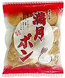 松岡製菓 110g満月ポン 110g×15袋