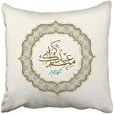 Throw Pillow Cover Square 18x18 Inches Calligraphy Eid Mubarak for All World the Arabic Script Means Moroccan Culture Arabian Celebration Polyester Decor Hidden Zipper Print On Pillowcases
