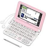 CASIO(カシオ) CASIO(カシオ) 電子辞書 エクスワード XD-K4800PK (ピンク)