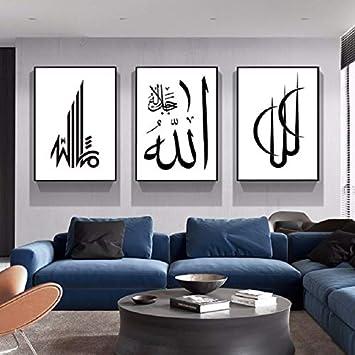 Suuyar 3 Pièces Moderne Art Islamique Toile Peintures Noir ...