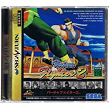 Virtua Fighter 2 [Japan Import]