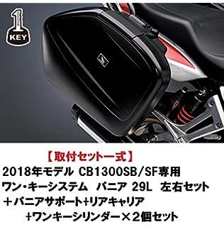 Amazon | 【ホンダ(HONDA)】 【...