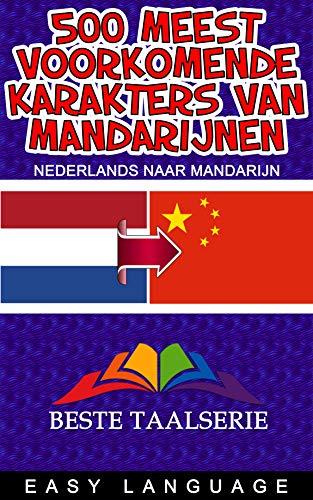 500 Meest voorkomende karakters van mandarijnen (NEDERLANDS NAAR MANDARIJN) (Dutch Edition)