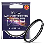 Kenko lens filter MC protector NEO 58mm lens protection for 725 801
