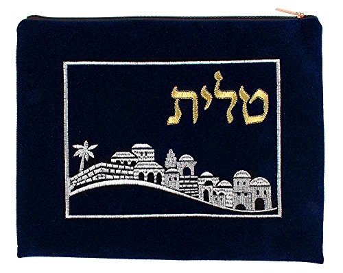 Zion Judaica Quality Tallit or Tefillin Bag Embroidered Jerusalem Design Fully Lined and Zippered Plastic Protector - Optional Personalization (Tallit Bag Navy Blue - Suede Feel, Not Personalized)