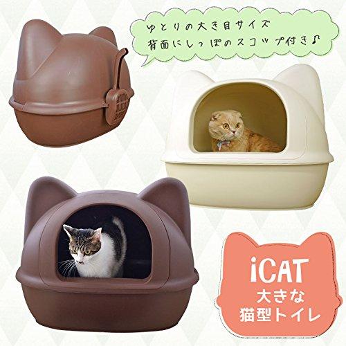 3aaa19623d Amazon   iCat アイキャット オリジナル 大きなネコ型トイレット スコップ付 マットブラウン 猫 トイレ   iCAT    スコップ・砂取り用品 通販