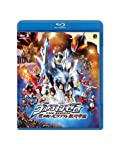 Ultraman Zero: The Revenge of Belial (Blu-Ray)