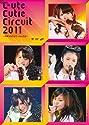 ℃-ute / Cutie Circuit 2011 -9月10日は℃-uteの日の商品画像