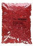 Red Wild Cherry Gummi Gummy Bears Candy 5 Pound Bag (Bulk)