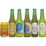 クラフトビール飲み比べセット THE軽井沢ビール Pクリア Pダーク クリア ダーク ヴァイス アルト 6種各1本 6本セット[地ビール]