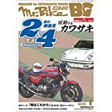 Mr.Bike BG 2020年1月号