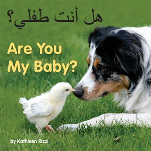 Are You My Baby? Arabic//English