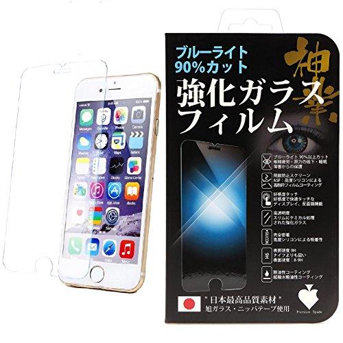 休眠へこみペーストPremium Spade 日本製素材 強化ガラス iPhone 6 / 6s ガラスフィルム ブルーライトカット 厚さ0.33mm